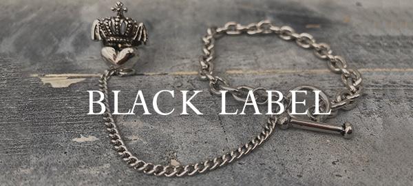 ブラックレーベル