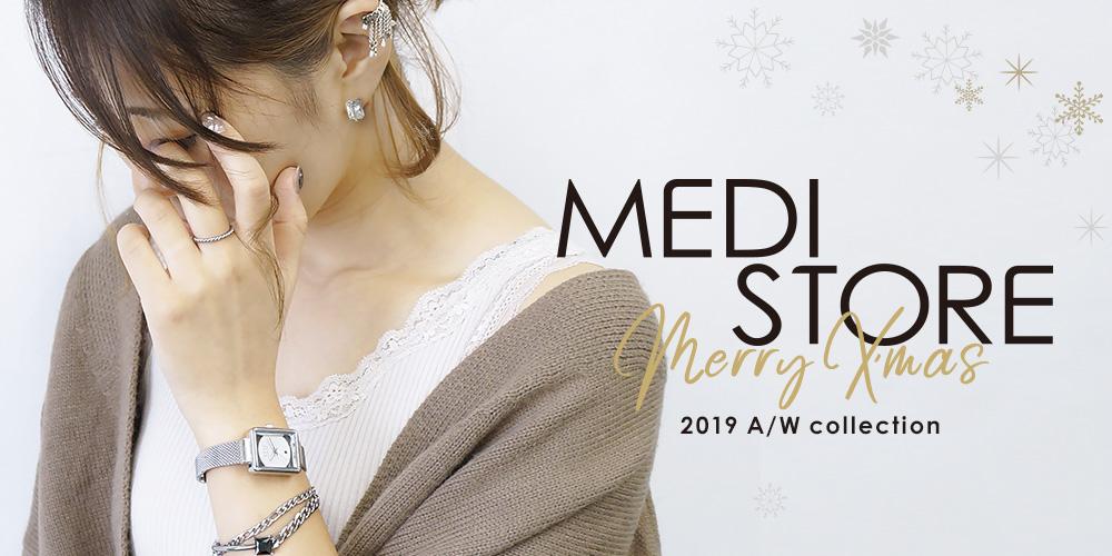 MEDI STORE クリスマス特集2019
