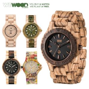 WEWOOD DATE (ネコポス不可)