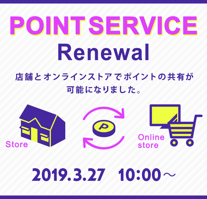 POINT SERVICE Renewal